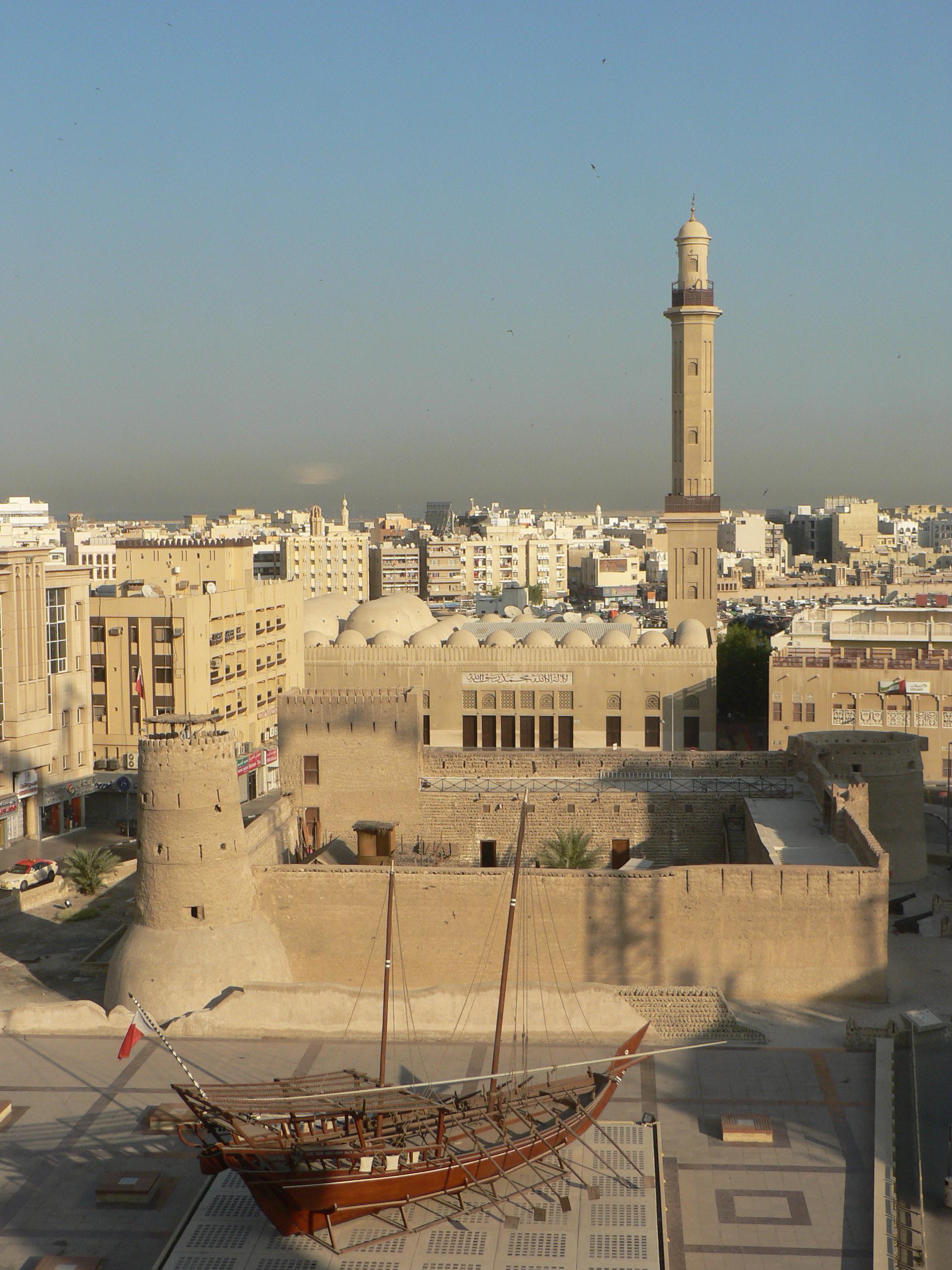 Музей аль фахиди дубай квартиры пхукет