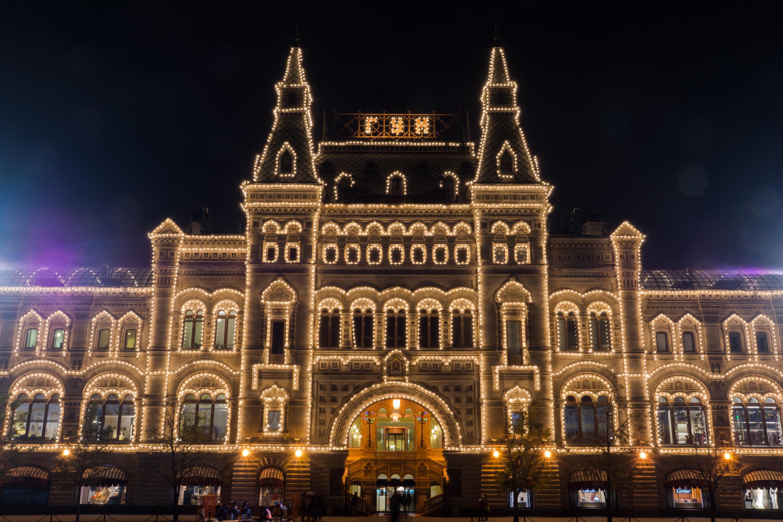 Москва - Торговый Дом ГУМ   Турнавигатор d032ff4b8b7