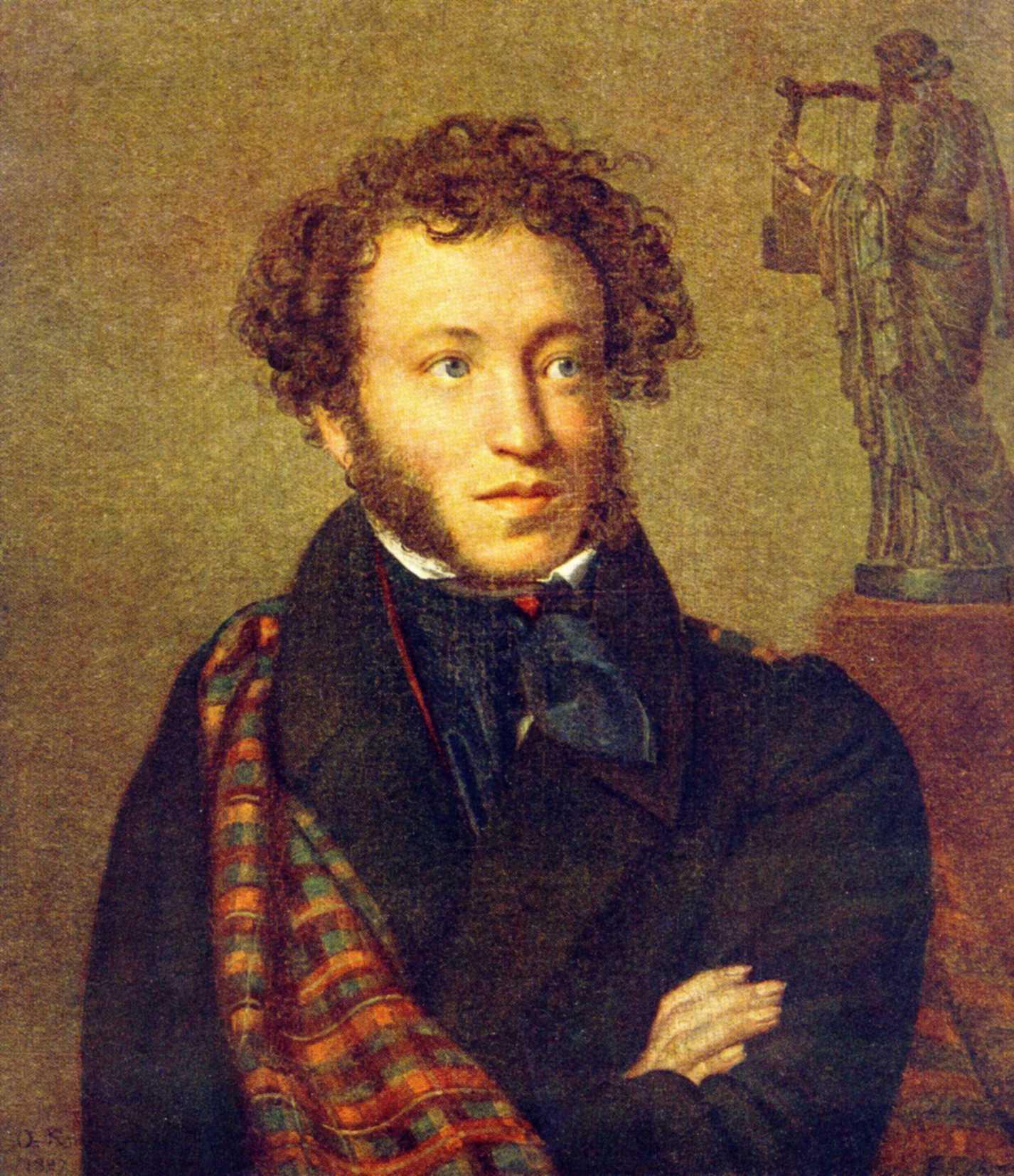 Where was Pushkin born