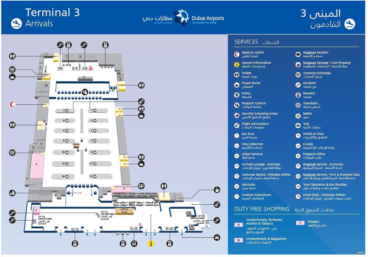 Схема аэропорта в дубаи фото 883