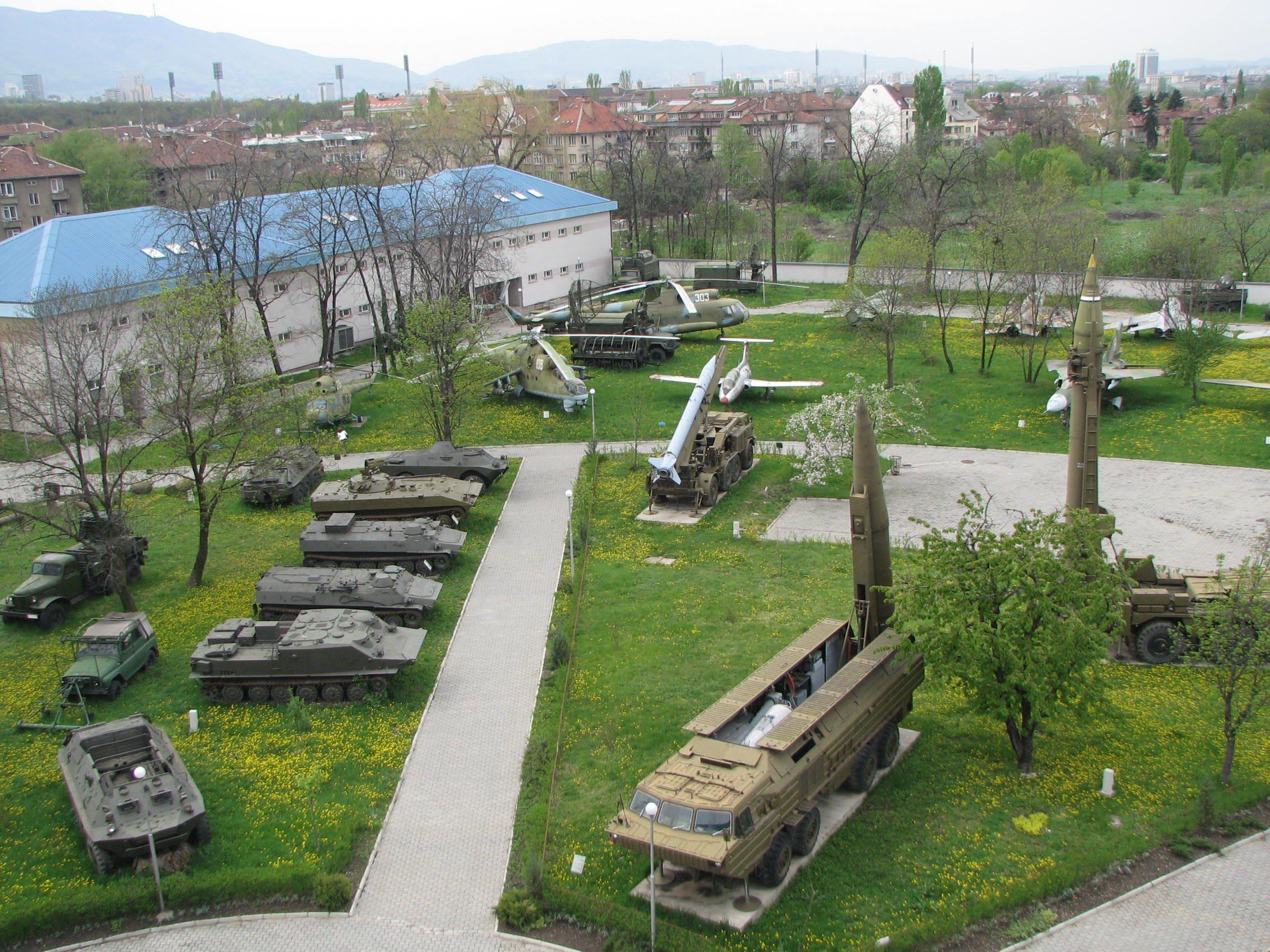 Sofiya Nacionalnyj Muzej Voennoj Istorii Turnavigator