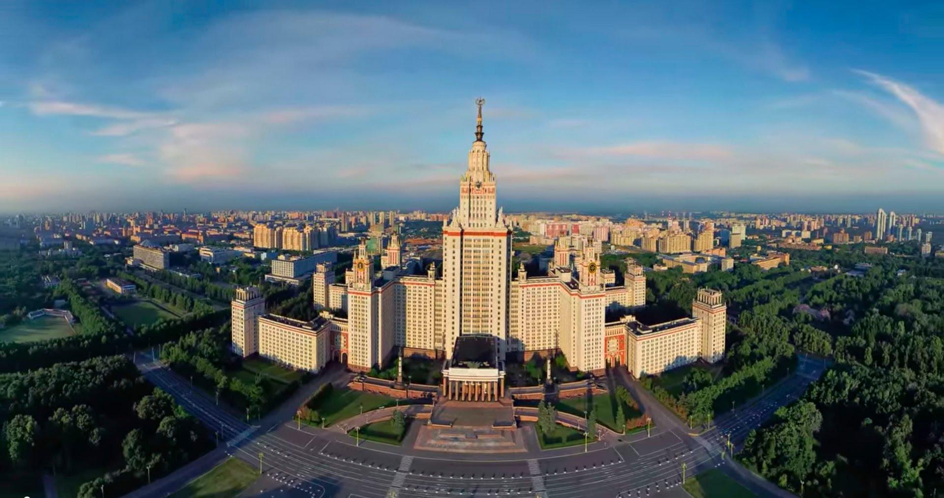 Москва - Московский государственный университет имени М.В.Ломоносова | Турнавигатор