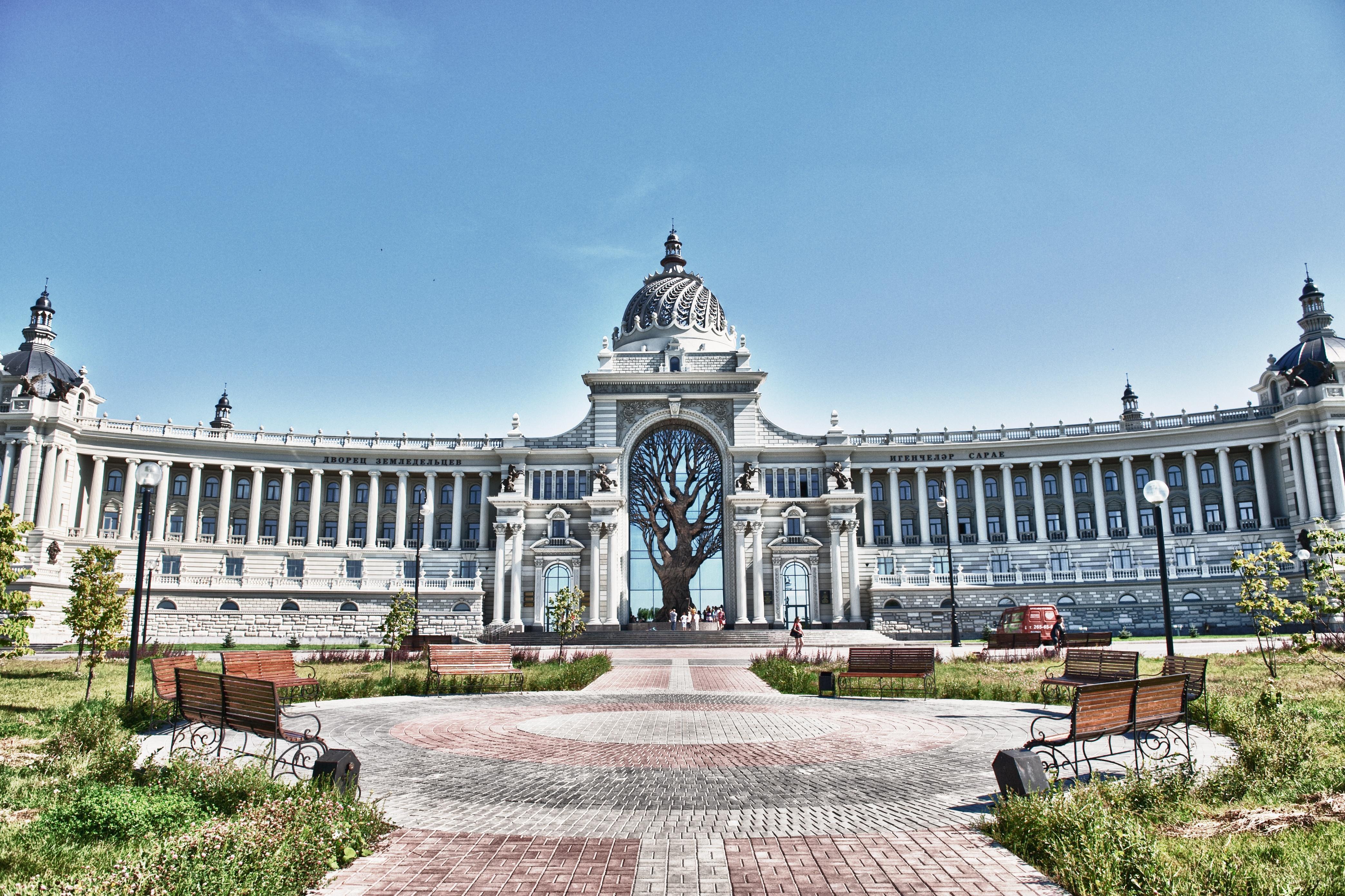 Казань - Дворец земледельцев | Турнавигатор